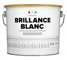 Vincent I2 Brillance Blanc / Винсент краска для потолков и лепнины